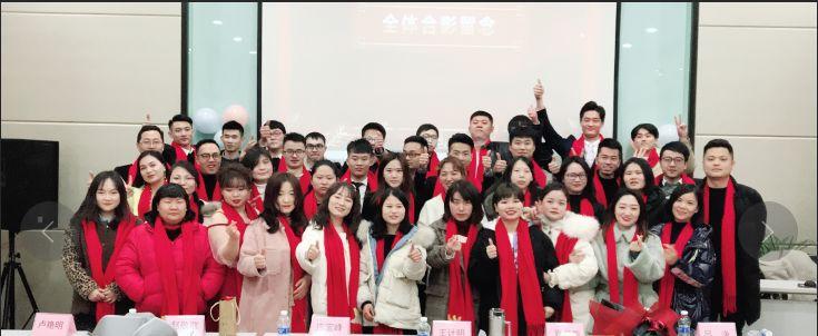 浙江yb228亚博登录网络科技有限公司年会合影