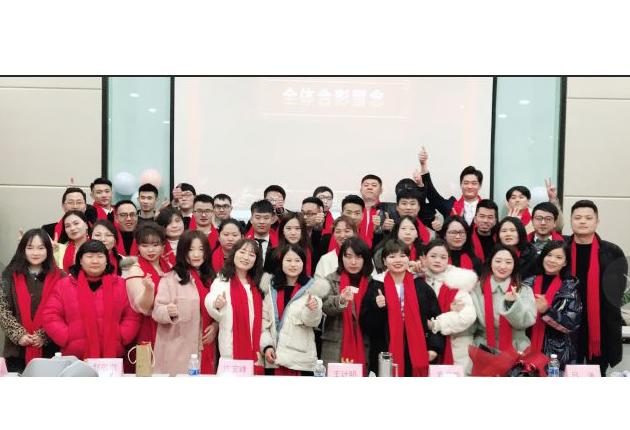 浙江yb228亚博登录网络科技有限公司